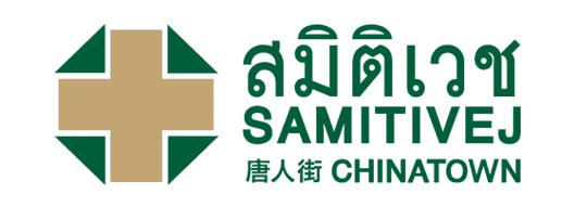 Samitivej Logo
